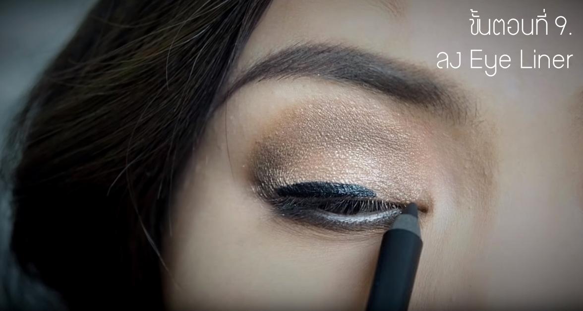 Gatsby Lady Makeup 9