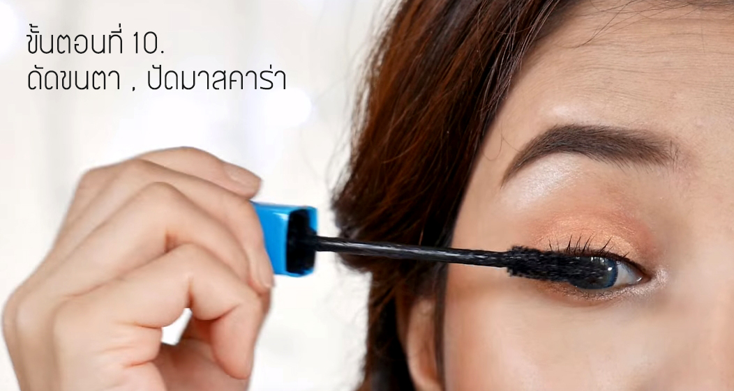 Go to University makeup 10