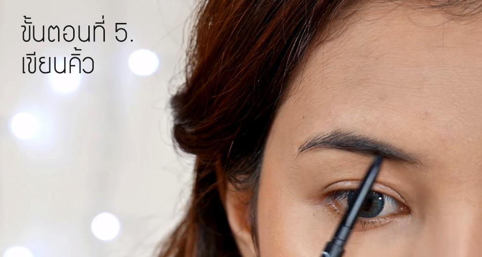 Go to University makeup 5