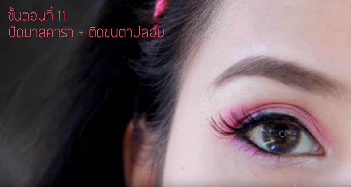 Hottie Pink makeup 11
