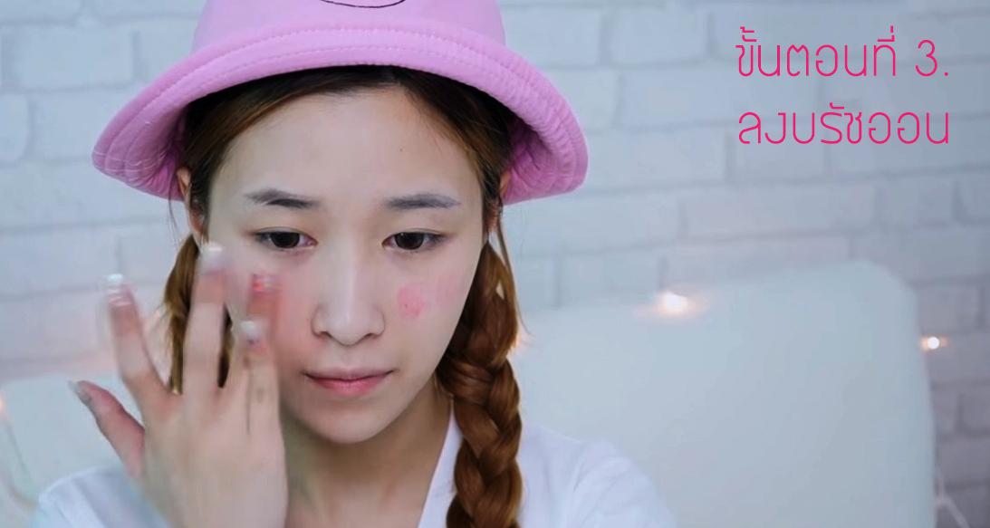 In Love Makeup 3