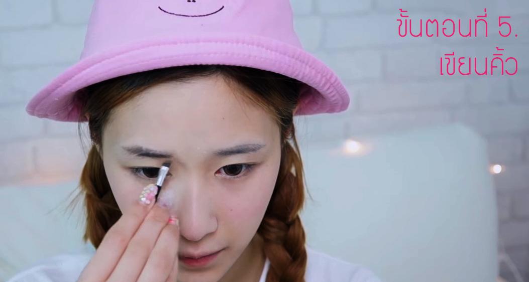 In Love Makeup 5