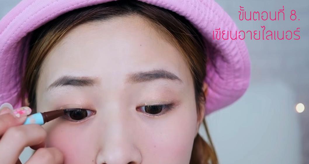 In Love Makeup 8