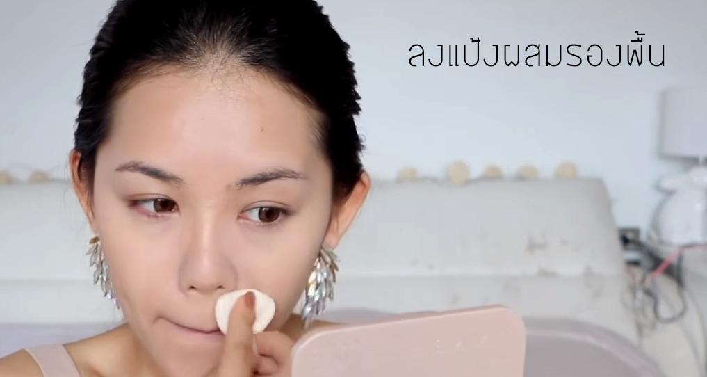 Janie Tien Makeup 3