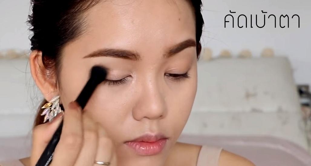 Janie Tien Makeup 5