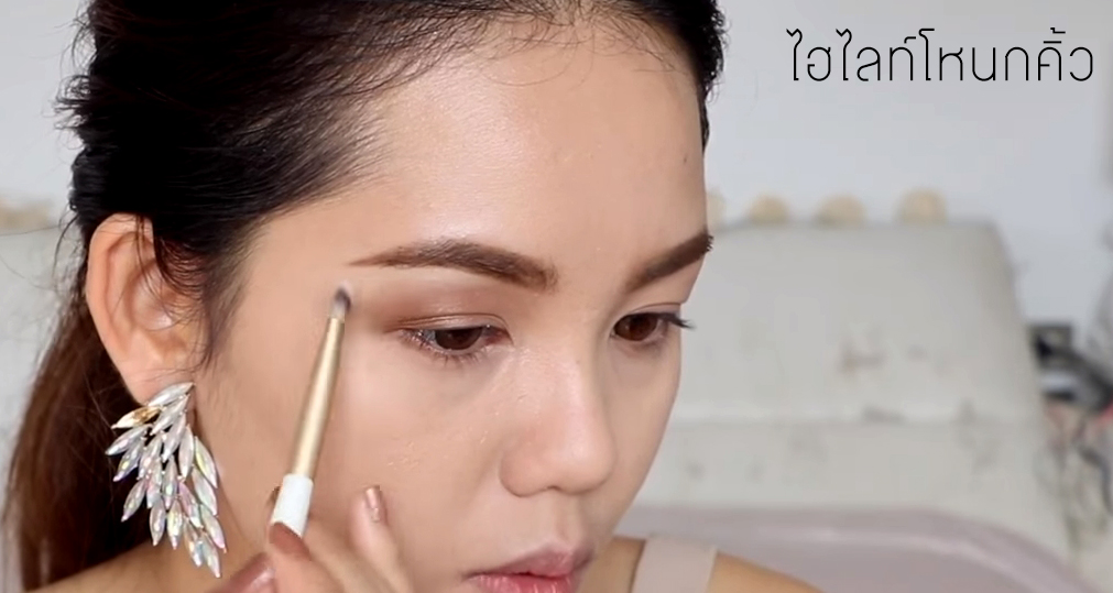 Janie Tien Makeup 6