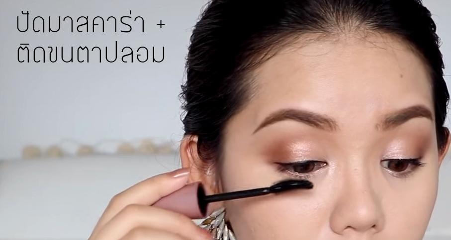 Janie Tien Makeup 8