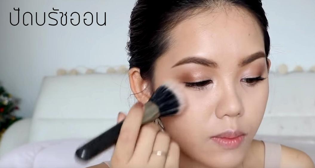 Janie Tien Makeup 9