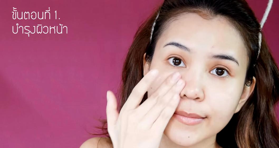 Korean style makeup 1