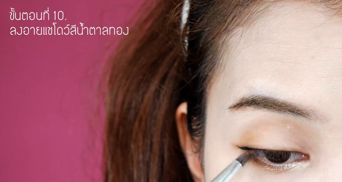 Korean style makeup 10