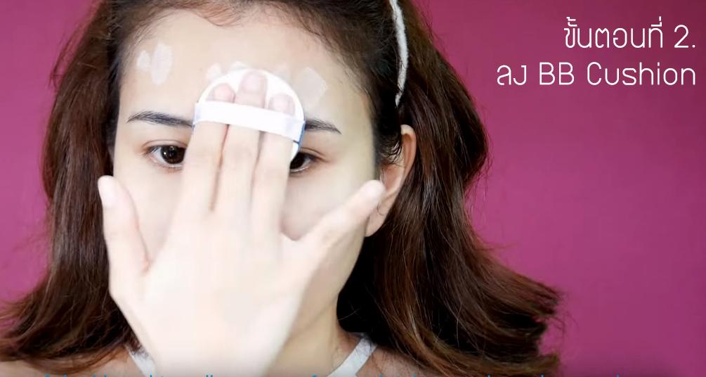 Korean style makeup 2