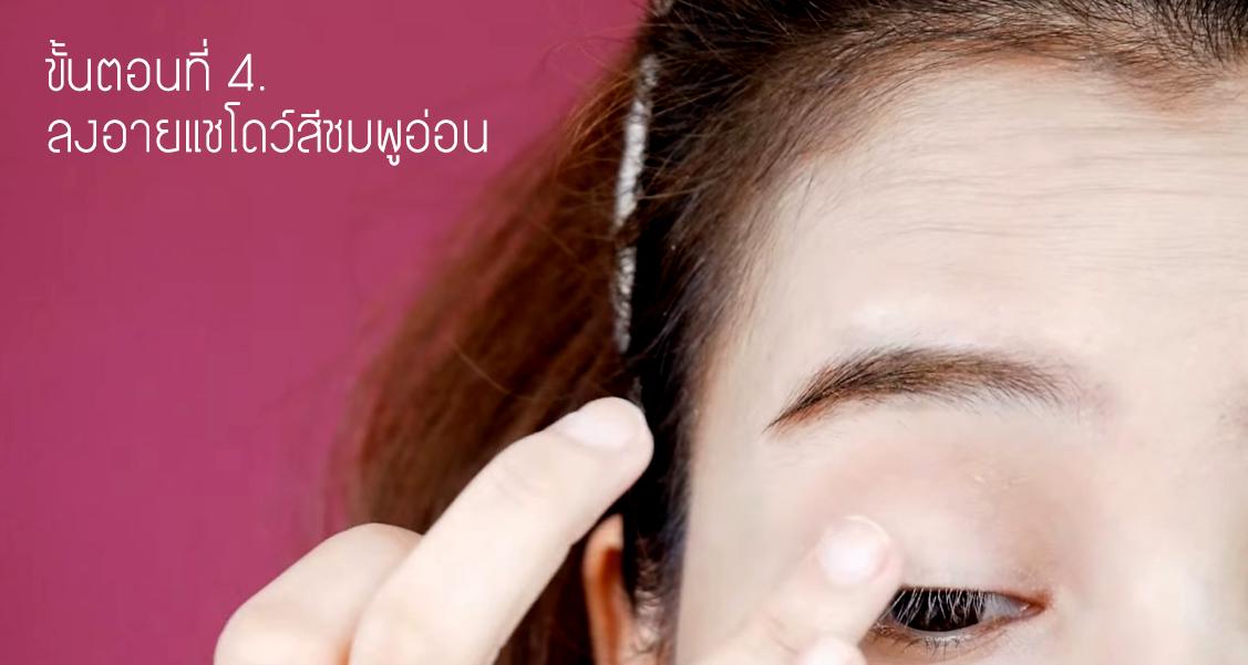 Korean style makeup 4