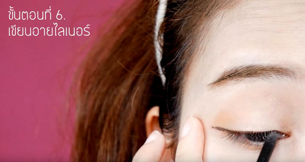 Korean style makeup 6