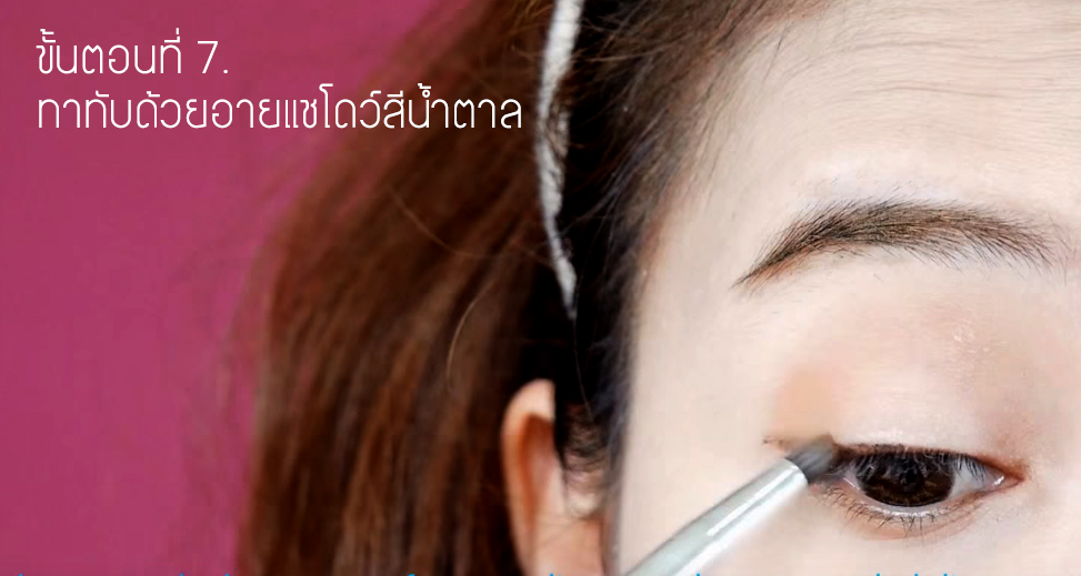 Korean style makeup 7