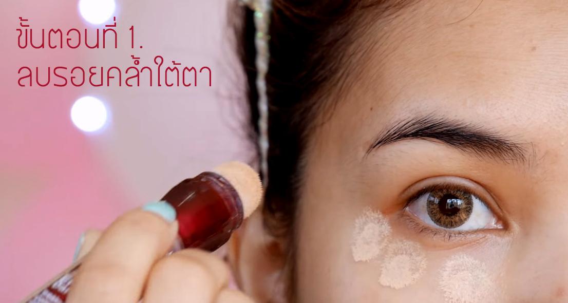 sweet candy makeup 1