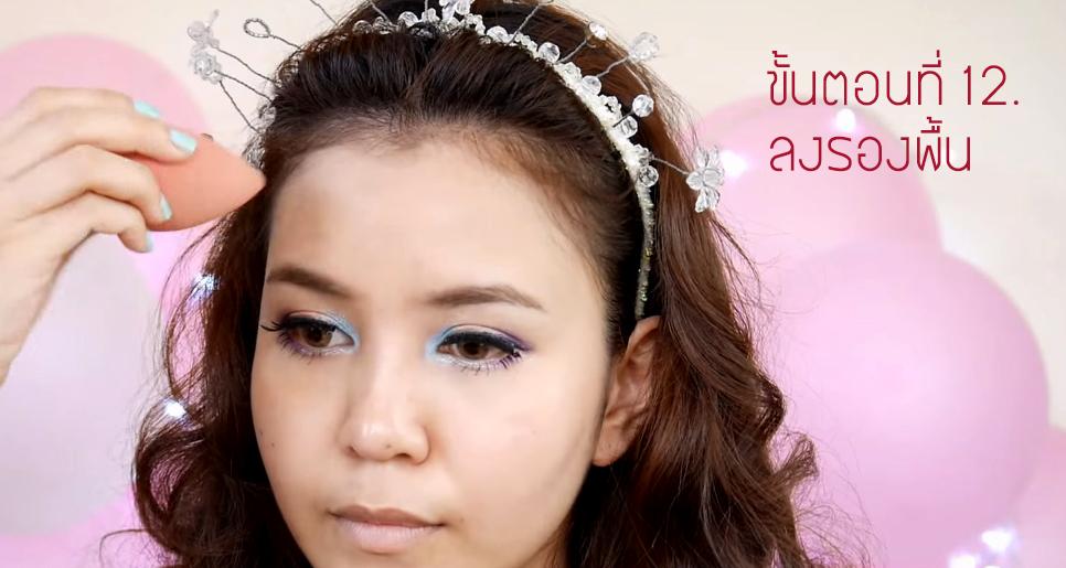 sweet candy makeup 12