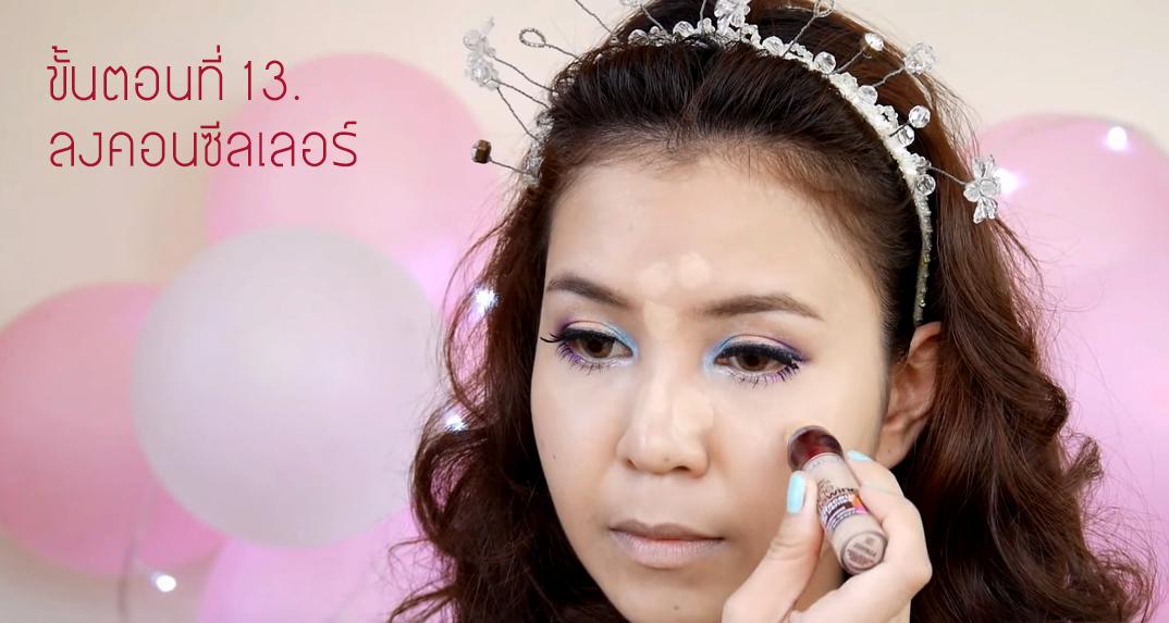 sweet candy makeup 13