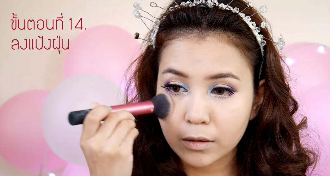 sweet candy makeup 14