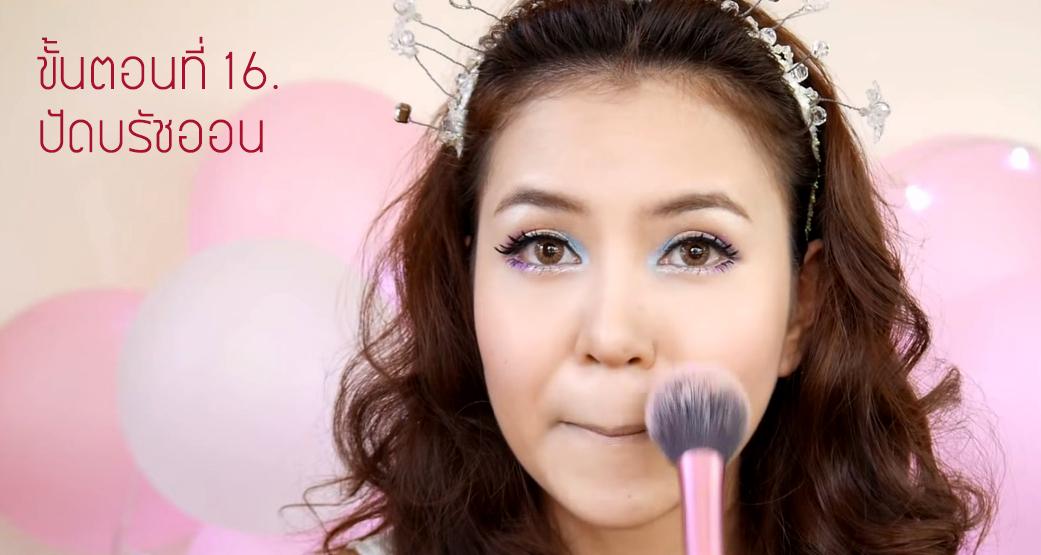 sweet candy makeup 16