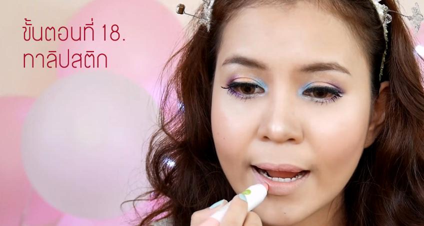 sweet candy makeup 18