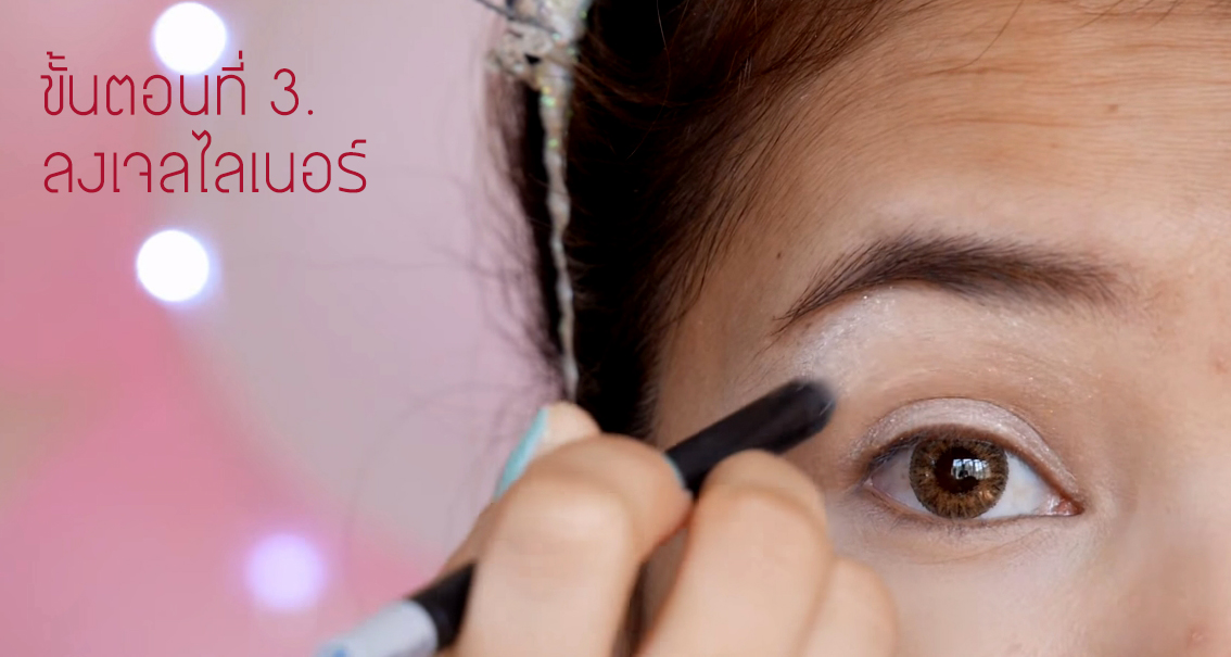 sweet candy makeup 3