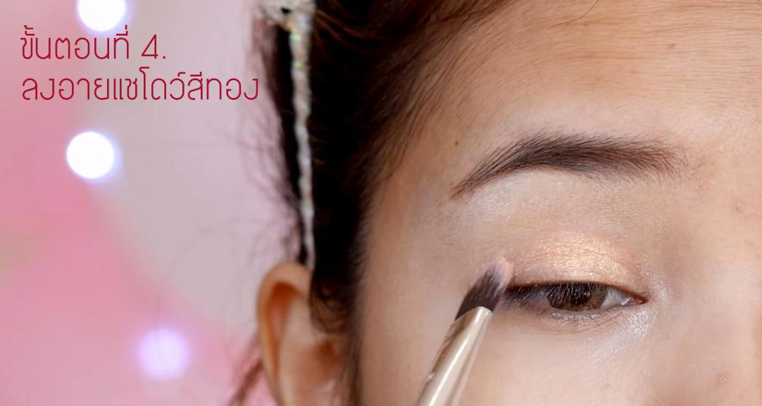 sweet candy makeup 4