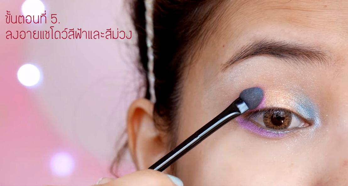 sweet candy makeup 5