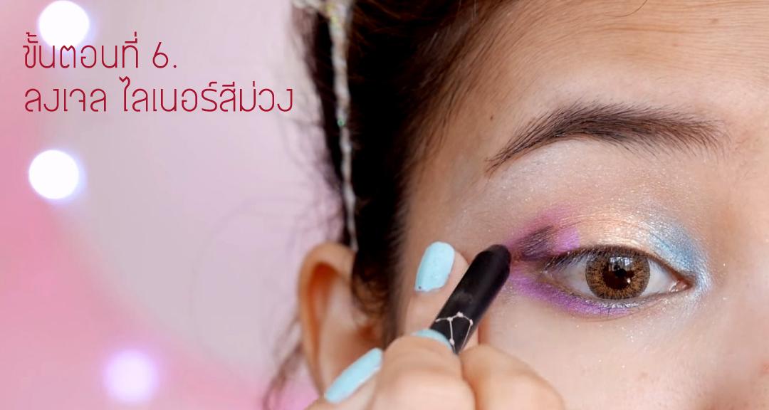 sweet candy makeup 6
