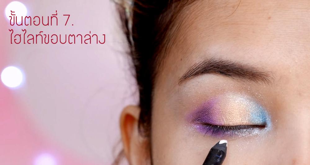 sweet candy makeup 7