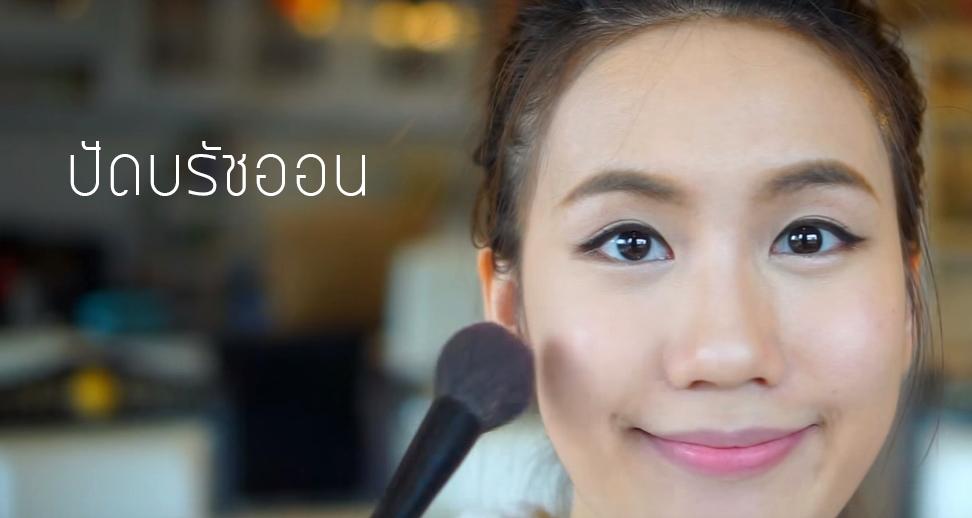 Healthy Girl Make-up 9