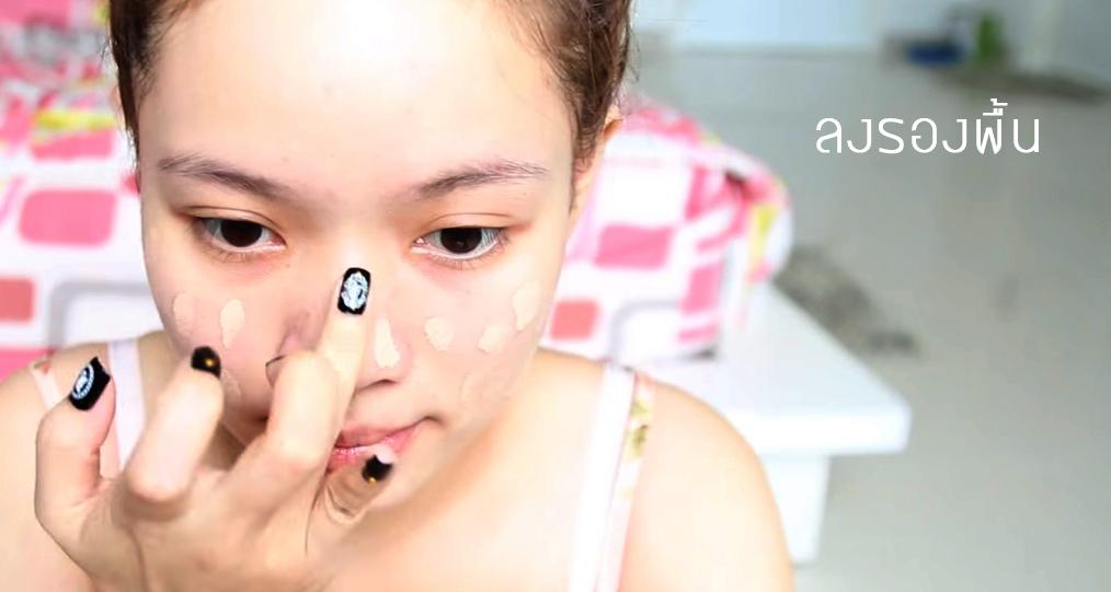 Sweet Makeup 2