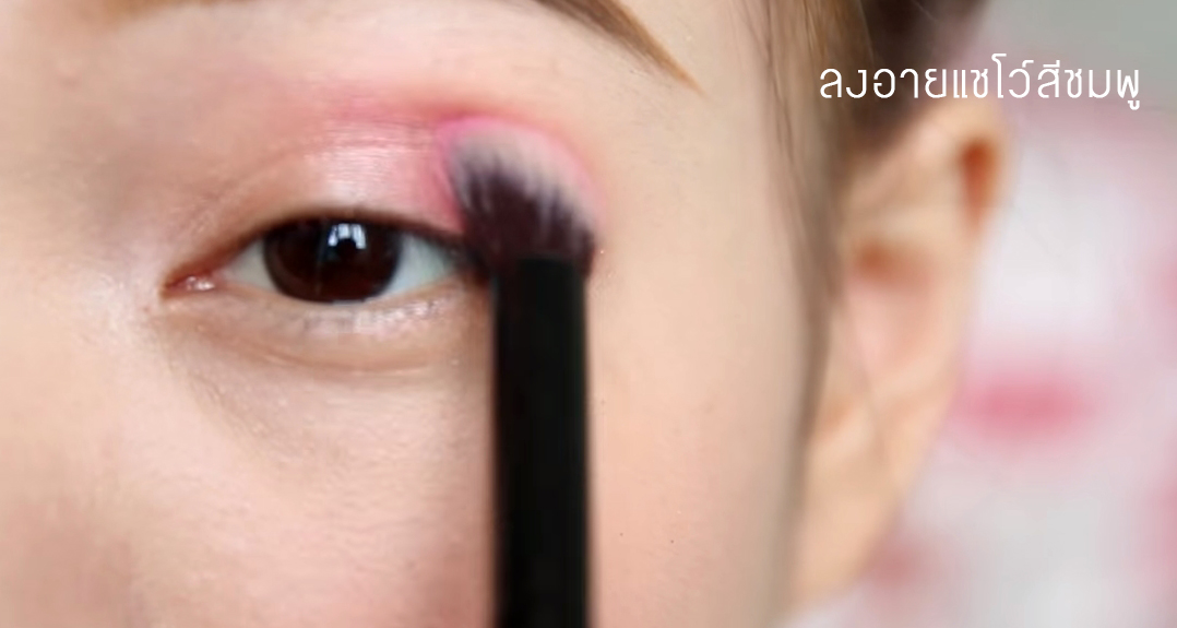 Sweet Makeup 4