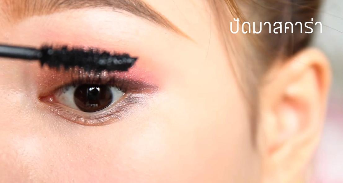 Sweet Makeup 6