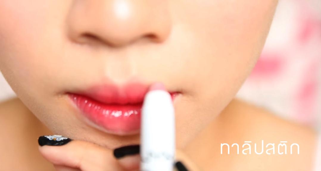 Sweet Makeup 7