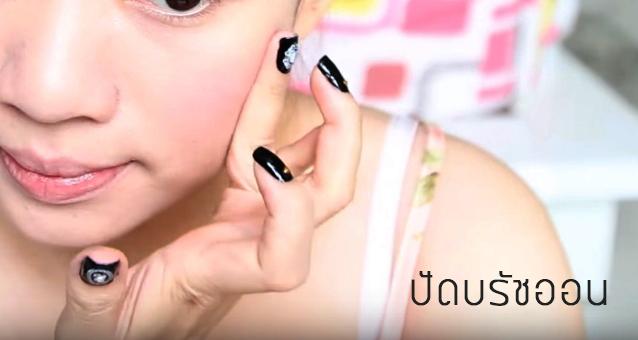 Sweet Makeup 8